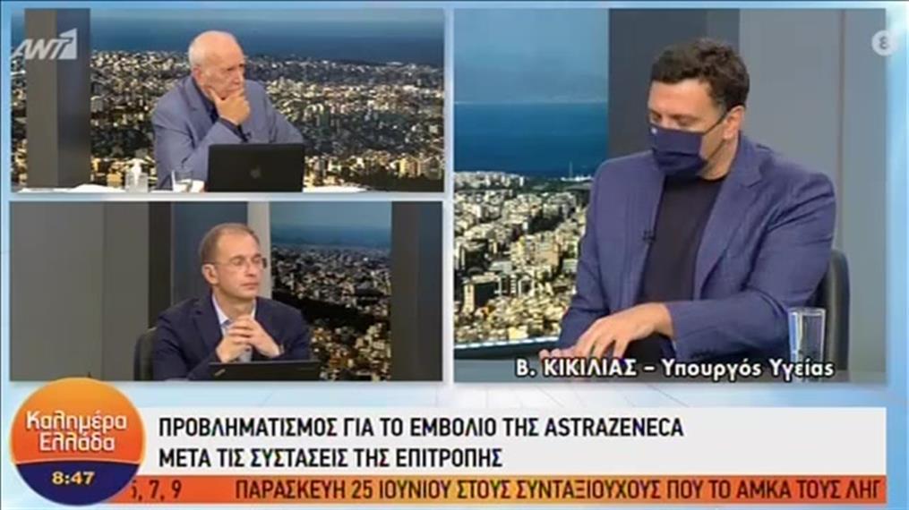 """Ο Βασίλης Κικίλιας στο """"Καλημέρα Ελλάδα"""""""