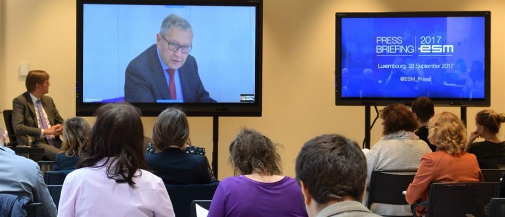 ESM: τελευταία ευκαιρία για την υποδόση των 800 εκ. ευρώ