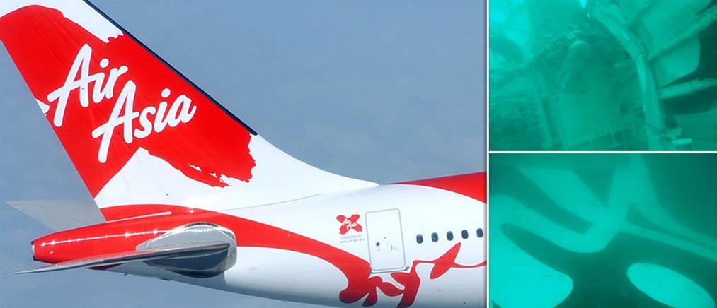 Εντόπισαν τα μαύρα κουτιά του μοιραίου αεροσκάφους της Air Asia