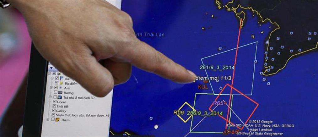 Σταματούν οι έρευνες για το αεροσκάφος της Malaysia
