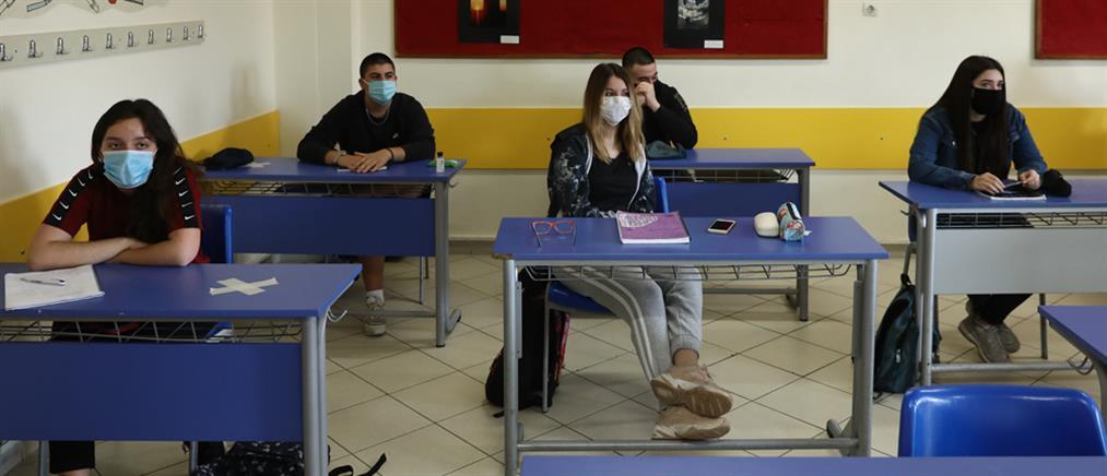 Γ' Λυκείου: Αυλαία με λίγους μαθητές και αυστηρά μέτρα (εικόνες)