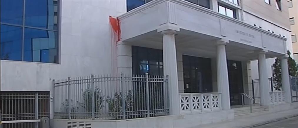 Καταδρομική επίθεση στο Διοικητικό Πρωτοδικείο Αθηνών (βίντεο)