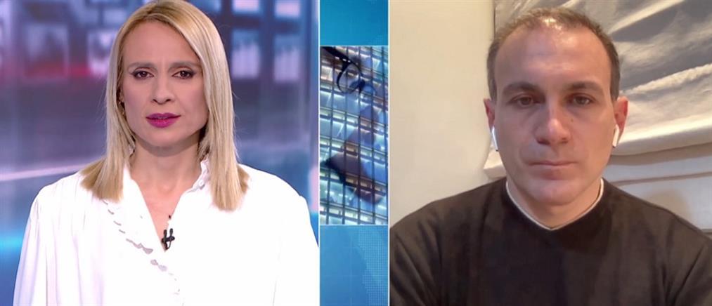 Ο Φίλης στον ΑΝΤ1 για το σκάνδαλο με εμπλοκή Ερντογάν – Τραμπ (βίντεο)