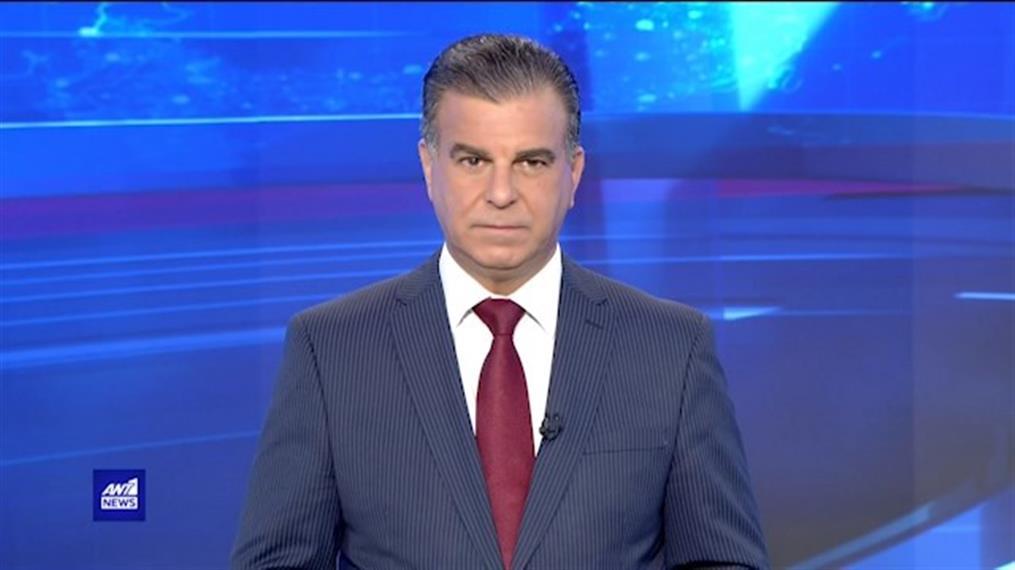 ANT1 NEWS 26-09-2021 ΣΤΙΣ 13:00