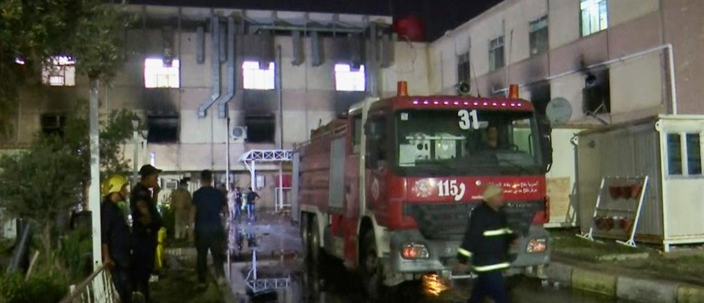 Ιράκ - Φωτιά σε νοσοκομείο: δεκάδες νεκροί στην ΜΕΘ