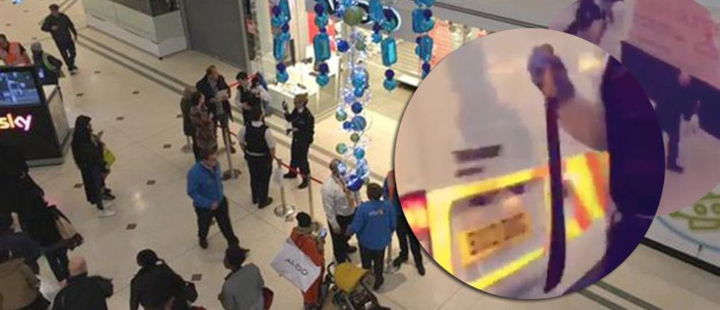 Πανικός σε εμπορικό κέντρο από άντρα οπλισμένο με μαχαίρι (βίντεο)