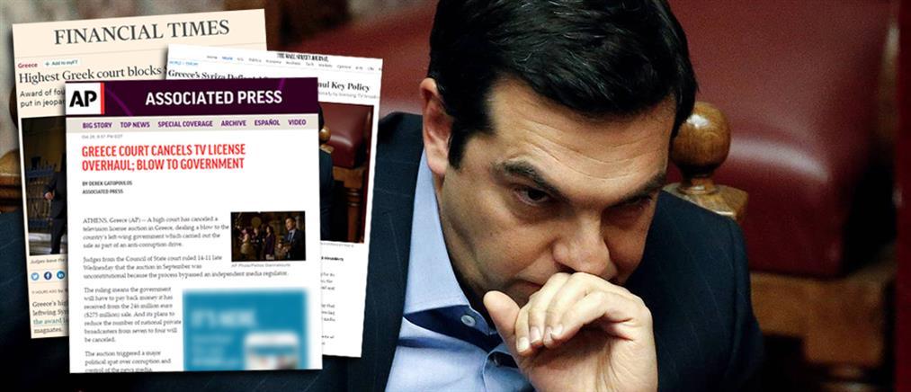 Ξένος Τύπος: Βαρύ πλήγμα στην ελληνική κυβέρνηση η απόφαση του ΣτΕ