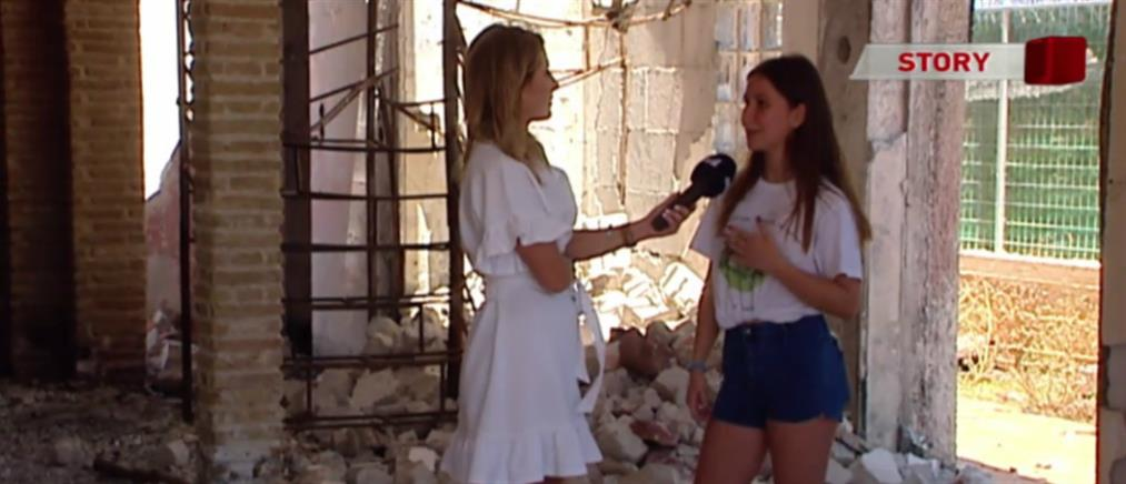 """Οι νέοι έχουν βάλει """"στοίχημα ζωής"""" να ξαναχτίσουν το Μάτι (βίντεο)"""