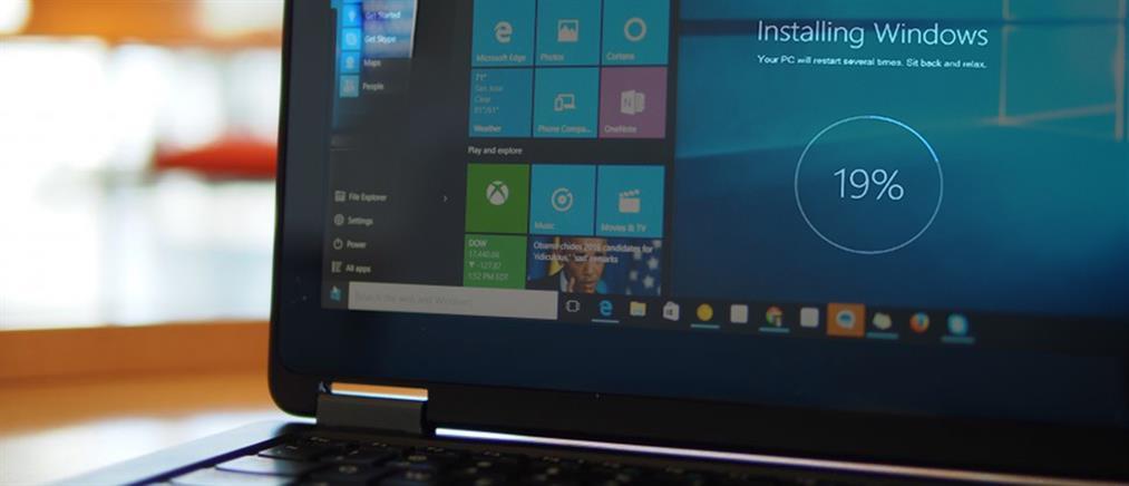 """Αλλάζει η διαδικασία αναβάθμισης στα Windows 10 μετά τo """"τσουνάμι"""" καταγγελιών"""
