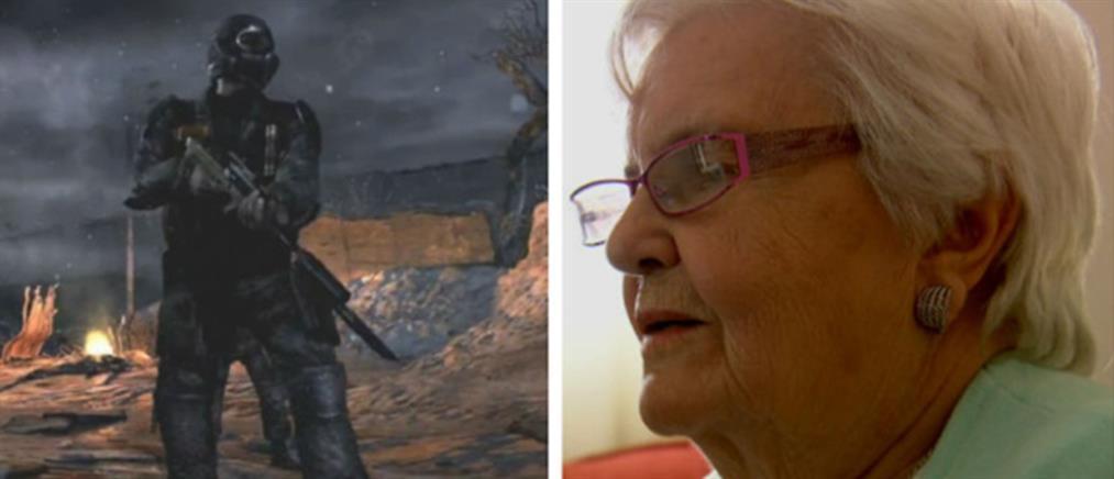 Κατηγορίες σε βάρος… 86χρονης για παράνομο downloading βιντεοπαιχνιδιού (Βίντεο)