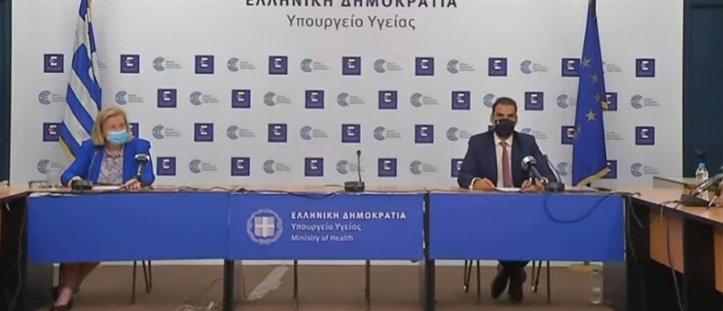 Κορονοϊός: Θεοδωρίδου - Θεμιστοκλέους για τα εμβόλια στην Ελλάδα (βίντεο)