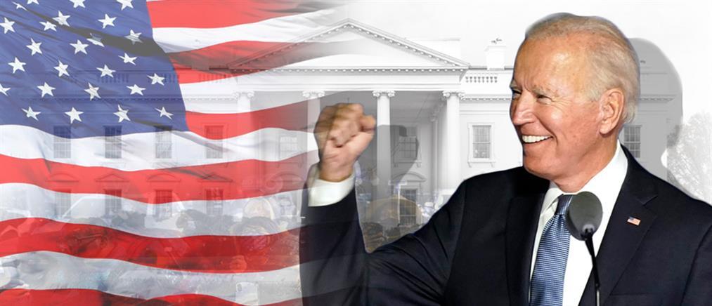 Αμερικανικές εκλογές: Νέος Πρόεδρος των ΗΠΑ ο Τζο Μπάιντεν