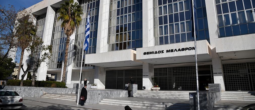 Νέος Οικονομικός Εισαγγελέας ο Χρήστος Μπαρδάκης