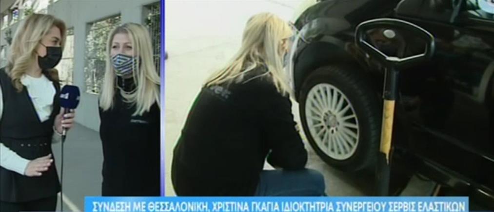 Γυναίκα κάνει σέρβις ελαστικών σε βουλκανιζατέρ! (βίντεο)
