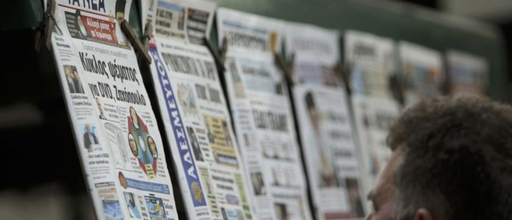Δικαιολογημένη τυχόν παύση ή αναστολή κυκλοφορίας εφημερίδων κατά την τραπεζική αργία
