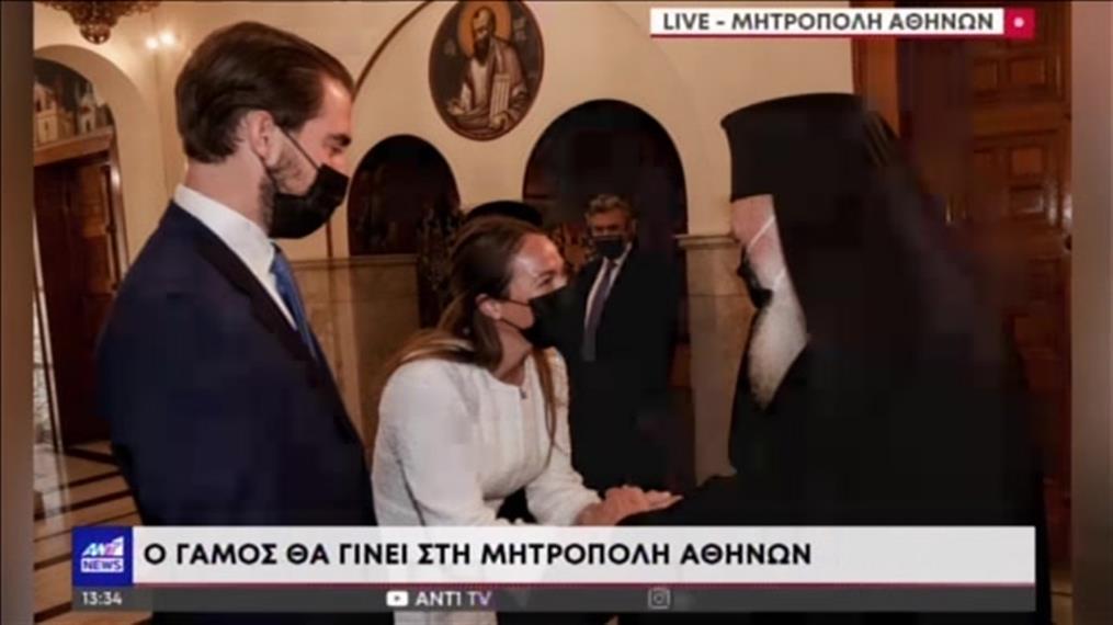 Παντρεύεται ο Φίλιππος, γιός του τέως βασιλιά Κωνσταντίνου