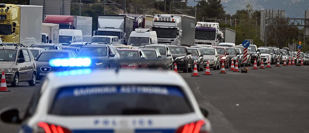 Lockdown: Αργία Πρωτομαγιάς με συλλήψεις και βαριά πρόστιμα