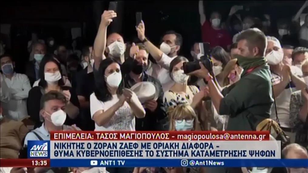«Φωτιά» στα Βαλκάνια από εκλογές και διαμαρτυρίες