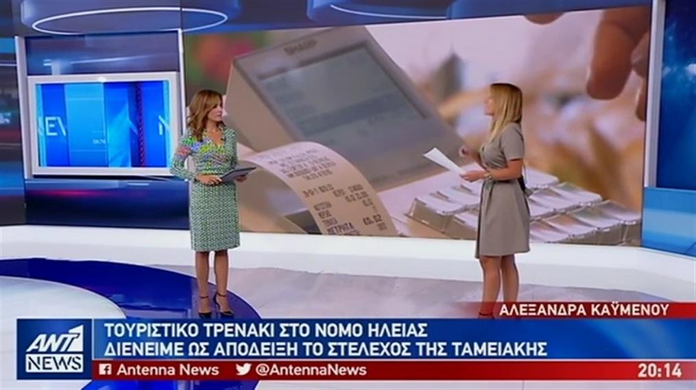 Ευρηματικοί στη φοροδιαφυγή αποδεικνύονται οι Έλληνες