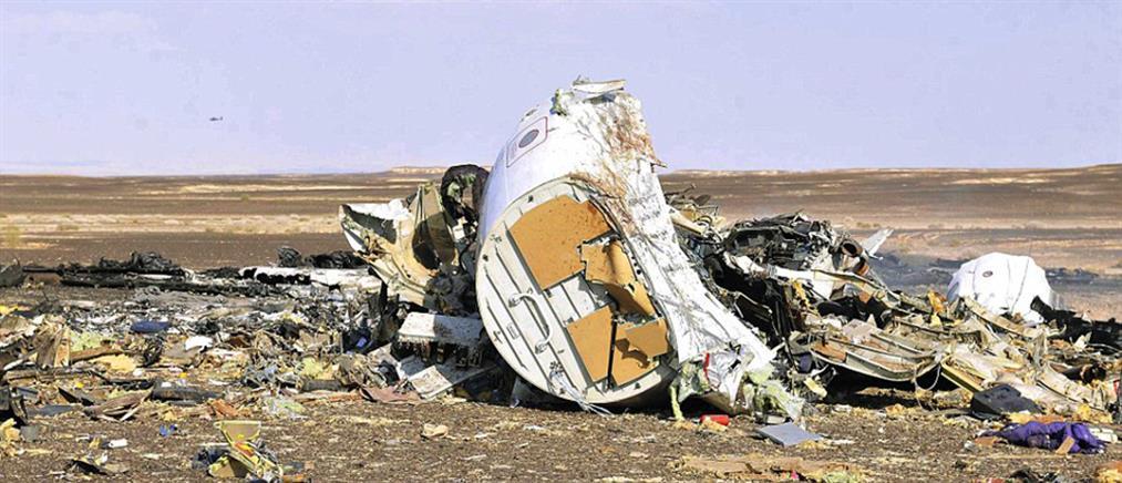 Τηλεφωνική επικοινωνία Κέρι – Λαβρόφ μετά την αεροπορική τραγωδία