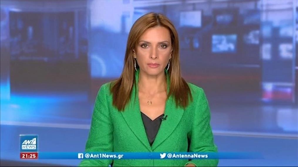 ANT1 NEWS 03-08-2021 ΣΤΙΣ 18:50