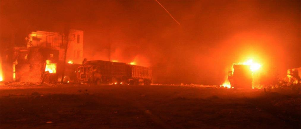 Οργή ΗΠΑ για το βομβαρδισμό φορτηγών με ανθρωπιστική βοήθεια στην Συρία (βίντεο)