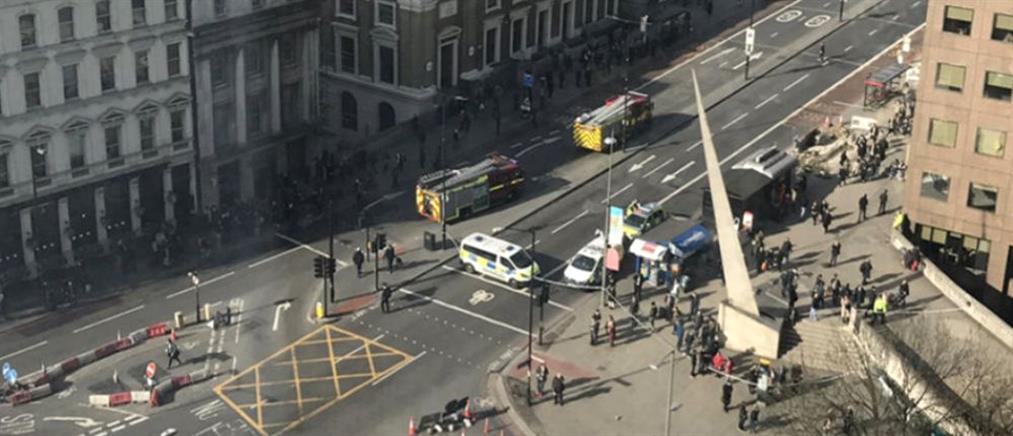 Συναγερμός για ύποπτο όχημα έξω από σιδηροδρομικό σταθμό του Λονδίνου