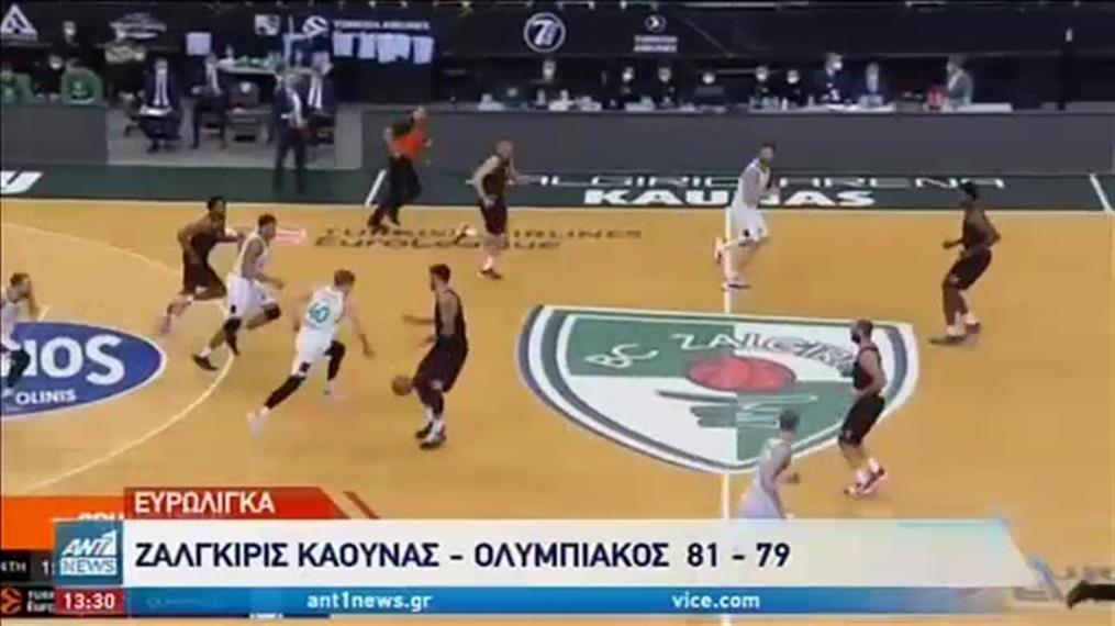 """Ολυμπιακός: """"Αυτοκτόνησε"""" στην έδρα της Ζαλγκίρις Κάουνας"""