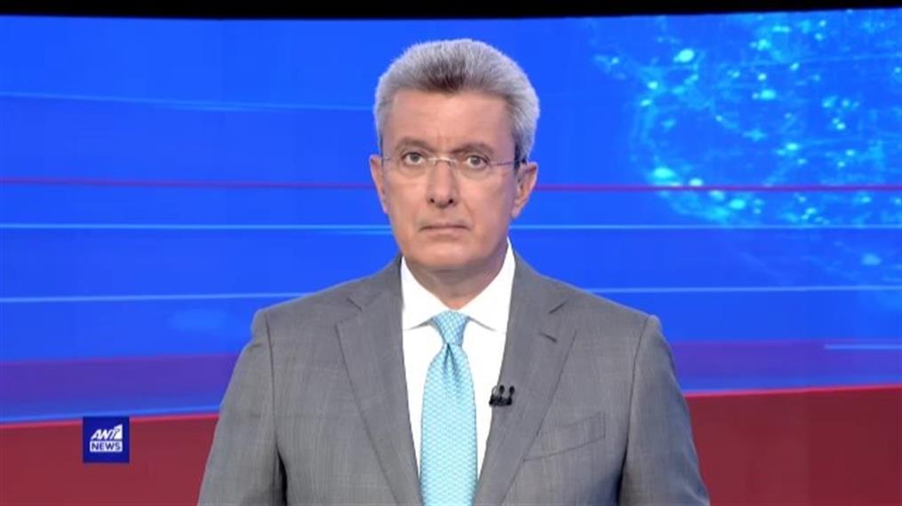 ANT1 NEWS 15-09-2021 ΣΤΙΣ 18:50