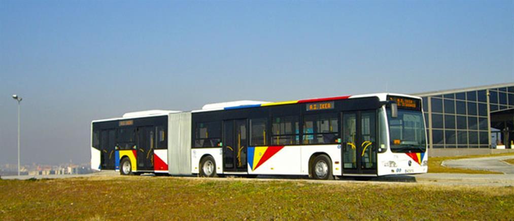ΟΑΣΘ: Αντίθετη με τον πολιτισμό μας η απομάκρυνση προσφυγόπουλων από το λεωφορείο