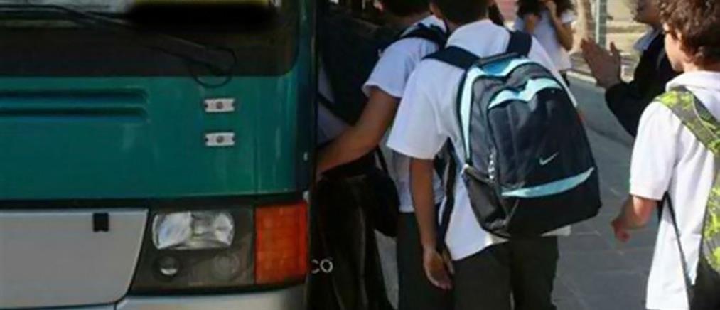 Οδηγός σχολικού παρενοχλούσε κορίτσι με ειδικές ανάγκες