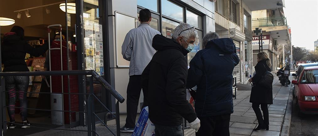 Κορονοϊός: Κυριακή με ανοιχτά σούπερ μάρκετ
