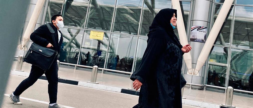 Κορονοϊός - Αίγυπτος: επαναφορά στην κανονικότητα μετά από 100 ημέρες!