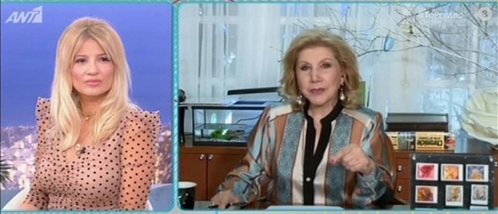 Ζώδια: Αποφύγετε συζητήσεις και αποφάσεις την Τετάρτη (βίντεο)