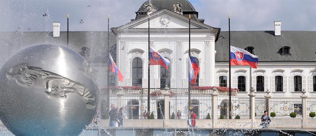 Η Σλοβακία απέλασε τρεις Ρώσους διπλωμάτες