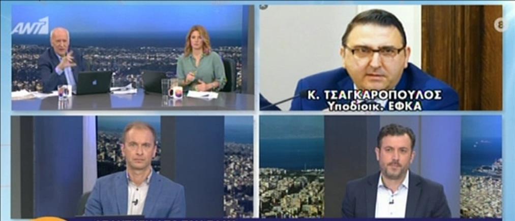 """Ο Υποδιοικητής του ΕΦΚΑ για το σημερινό """"κουτσούρεμα"""" στις συντάξεις (βίντεο)"""