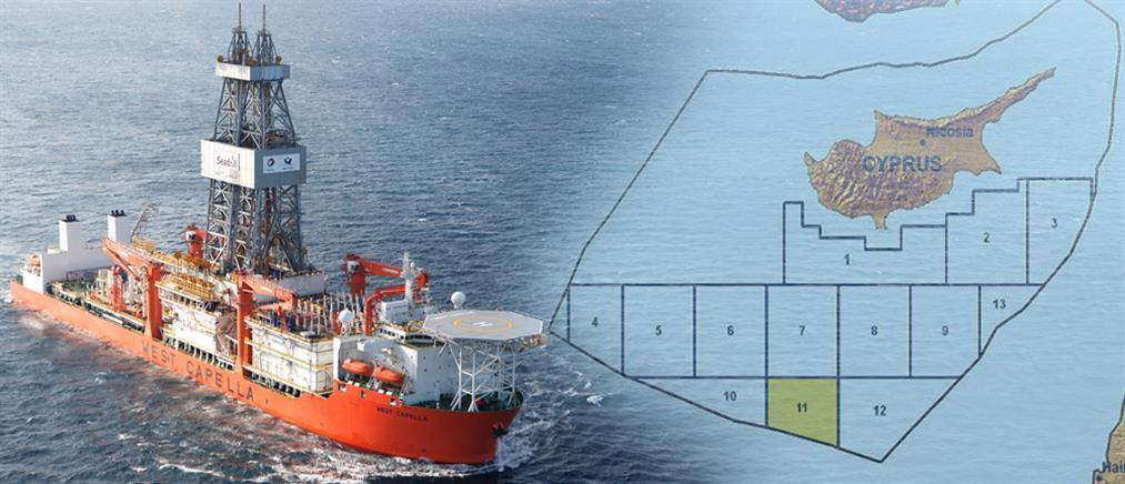 Πολυεθνική ασπίδα προστασίας στο γεωτρύπανο της κυπριακής ΑΟΖ