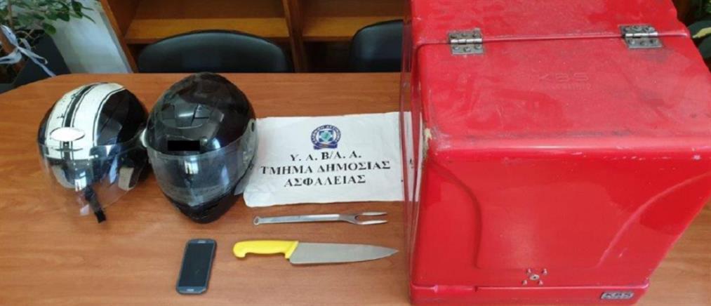 Γαλάτσι: έκλεβε ντελιβεράδες υπό την απειλή μαχαιριού (εικόνες)