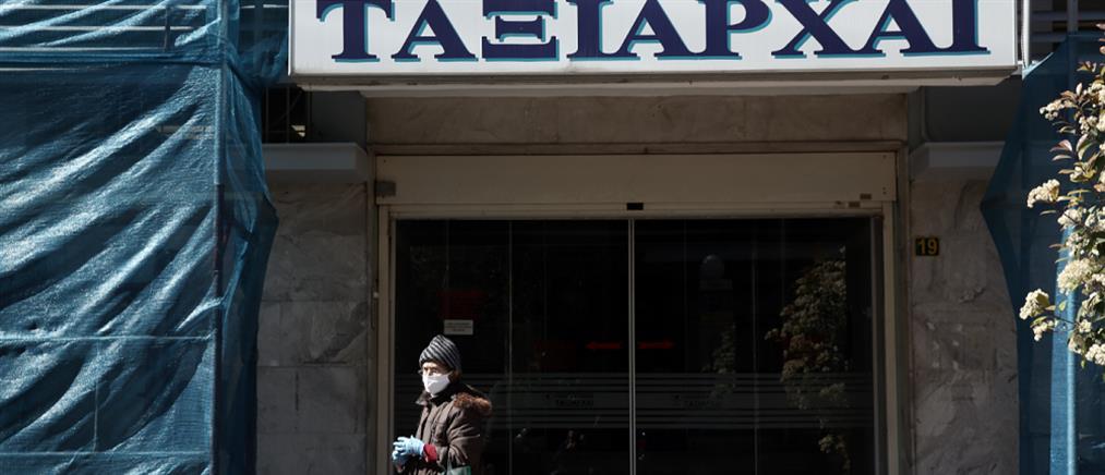 """Περιφέρεια Αττικής: έλεγχος στην κλινική """"Ταξιάρχαι"""""""