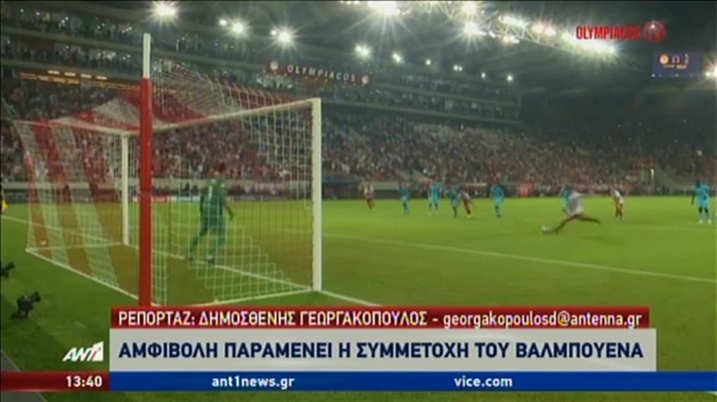 """Ολυμπιακός: """"Τελικός"""" με Ερυθρό Αστέρα"""