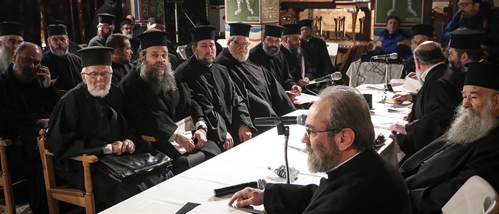 """""""Κόκκινη γραμμή"""" για τους κληρικούς η μισθοδοσία"""