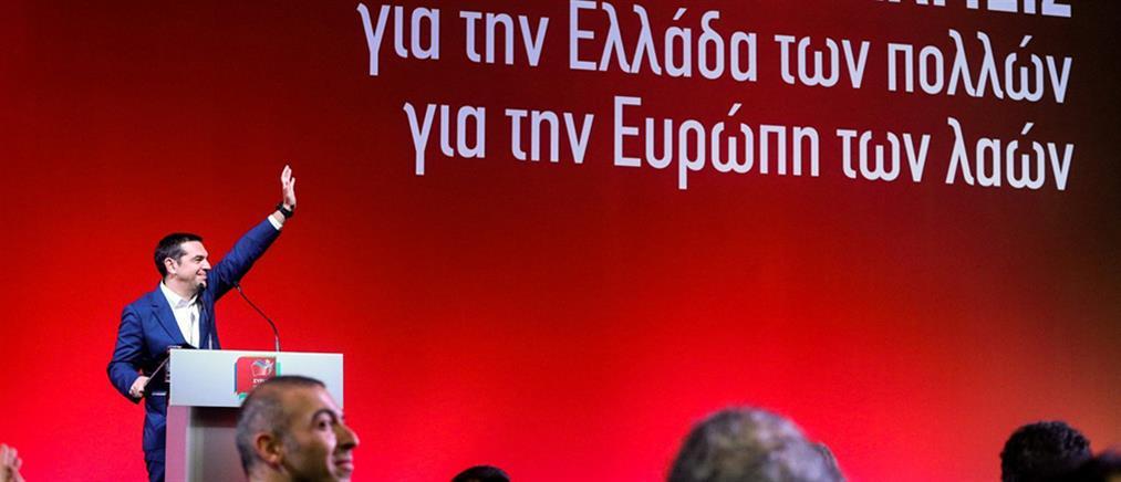 Το ευρωψηφοδέλτιο του ΣΥΡΙΖΑ παρουσιάζει ο Αλέξης Τσίπρας