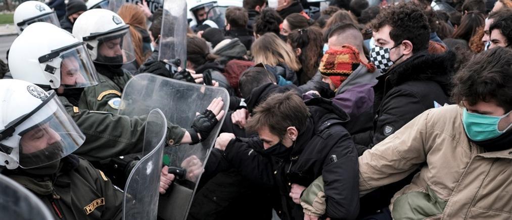 Θεσσαλονίκη: Επεισόδια στο φοιτητικό συλλαλητήριο (βίντεο)