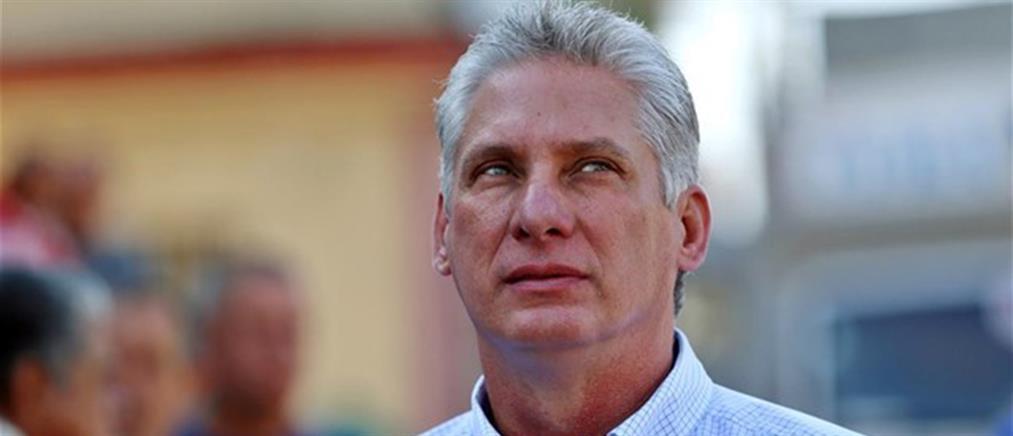 Νέος πρόεδρος της Κούβας ο Μιγκέλ Ντίας-Κανέλ