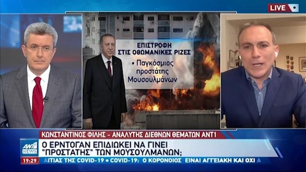 Ο Κωνσταντίνος Φίλης στον ΑΝΤ1 για την κρίση στη Μέση Ανατολή