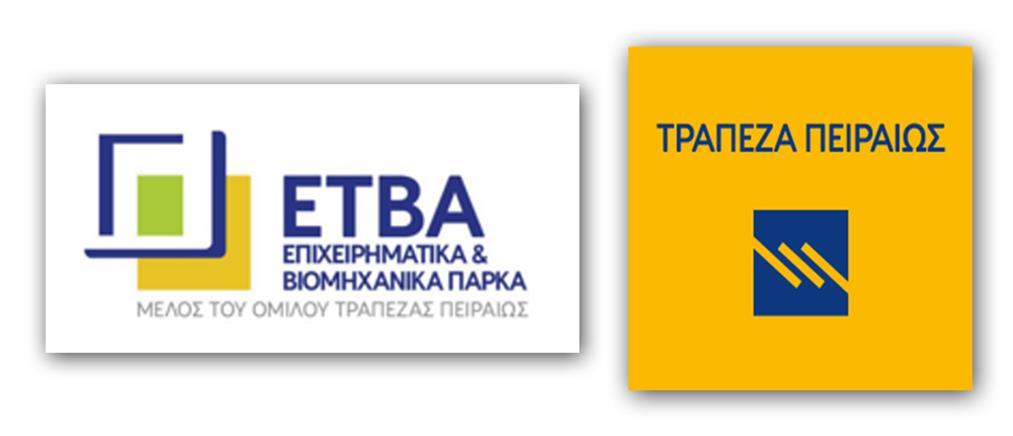 Με επιχειρηματίες του Ηρακλείου συναντήθηκε η διοίκηση της ΕΤΒΑ ΒΙ.ΠΕ