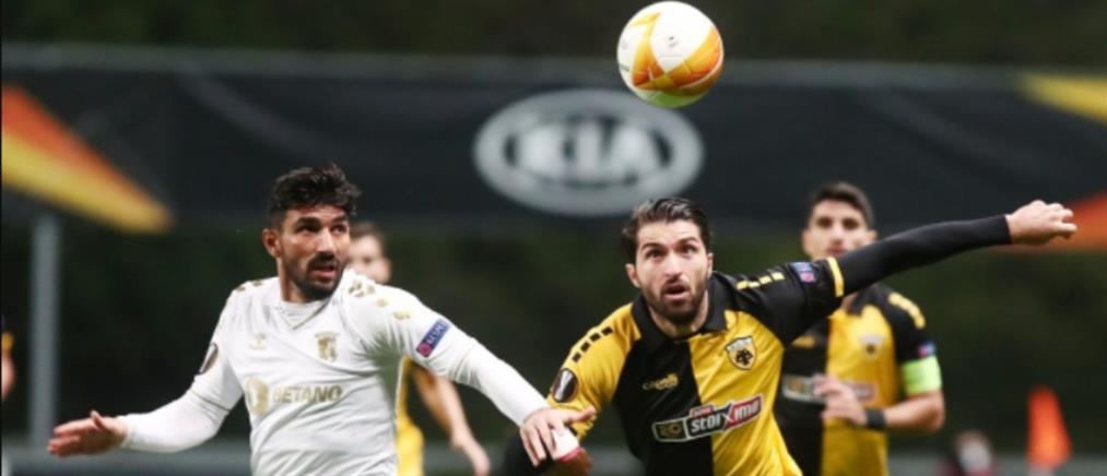 Europa League: Άδοξη ήττα για την ΑΕΚ στην Πορτογαλία