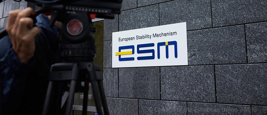 ESM: αναγκαία η εφαρμογή πιο φιλόδοξων μεταρρυθμίσεων