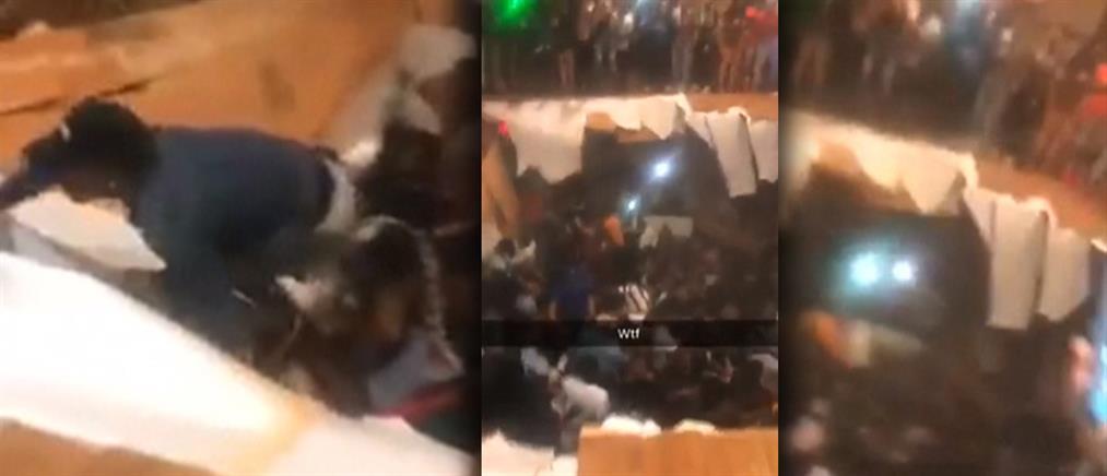 """Βίντεο: υποχώρησε το πάτωμα """"καταπίνοντας"""" δεκάδες χορευτές (βίντεο)"""