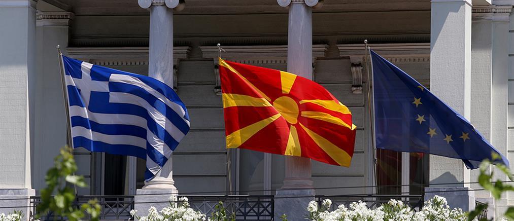 """Η απάντηση της Αθήνας στο BBC για το άρθρο-πρόκληση περί """"μακεδονικής μειονότητας"""""""